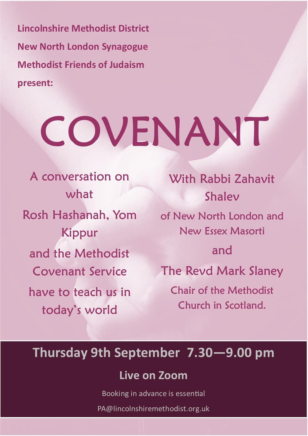 Flyer for Methodist Friends of Judaism Meeting